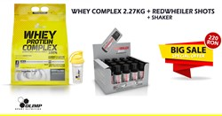 Picture of WHEY COMPLEX CSOMAG 2.27kg + REDWEILER SHOTS + SHAKER